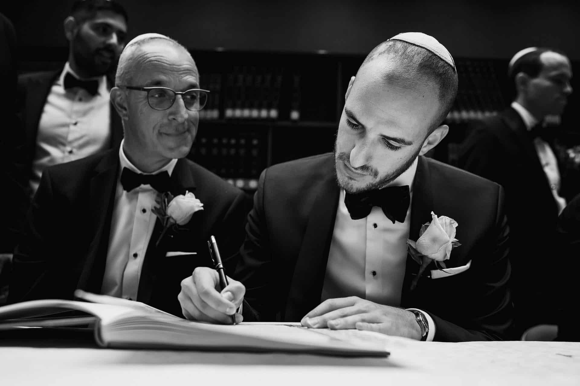 banking hall jewish wedding photos